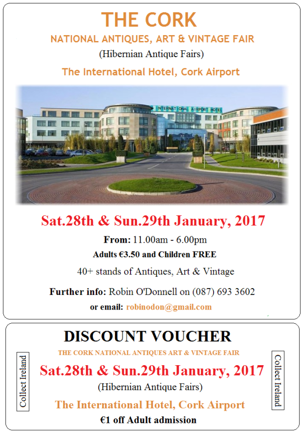 cork-airport-hotel-jan-2017