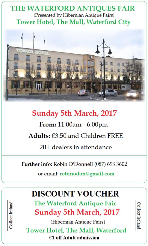tower-hotel-fair-march-2017